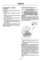 Land Rover Discovery 4 Handbook Инструкция за Експлоатация, 2014, 2015 page 50