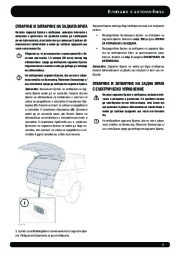 Land Rover Range Rover Sport Handbook Инструкция за Експлоатация, 2014, 2015 page 10