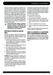 Land Rover Range Rover Sport Handbook Инструкция за Експлоатация, 2014, 2015 page 12