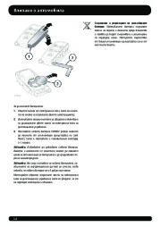 Land Rover Range Rover Sport Handbook Инструкция за Експлоатация, 2014, 2015 page 13