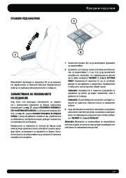Land Rover Range Rover Sport Handbook Инструкция за Експлоатация, 2014, 2015 page 20
