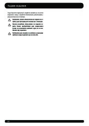 Land Rover Range Rover Sport Handbook Инструкция за Експлоатация, 2014, 2015 page 23