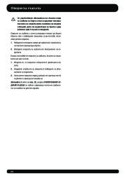 Land Rover Range Rover Sport Handbook Инструкция за Експлоатация, 2014, 2015 page 27