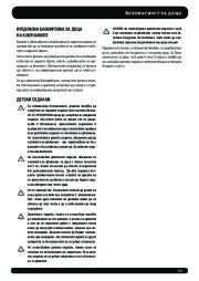 Land Rover Range Rover Sport Handbook Инструкция за Експлоатация, 2014, 2015 page 34