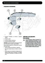 Land Rover Range Rover Sport Handbook Инструкция за Експлоатация, 2014, 2015 page 41