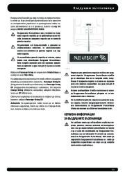 Land Rover Range Rover Sport Handbook Инструкция за Експлоатация, 2014, 2015 page 44