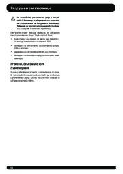 Land Rover Range Rover Sport Handbook Инструкция за Експлоатация, 2014, 2015 page 45