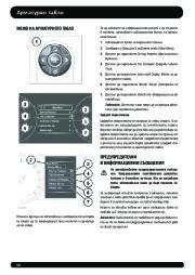 Land Rover Range Rover Sport Handbook Инструкция за Експлоатация, 2014, 2015 page 47