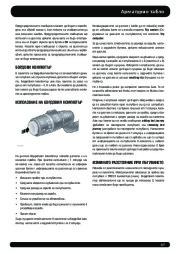 Land Rover Range Rover Sport Handbook Инструкция за Експлоатация, 2014, 2015 page 48