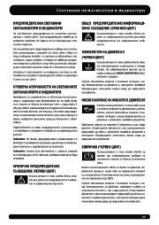 Land Rover Range Rover Sport Handbook Инструкция за Експлоатация, 2014, 2015 page 50