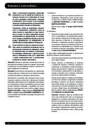 Land Rover Range Rover Sport Handbook Инструкция за Експлоатация, 2014, 2015 page 7