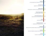 Land Rover Defender Catalogue Brochure, 2011 page 3