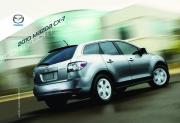 2010 Mazda CX 7 Catalogue Brochure, 2010 page 1