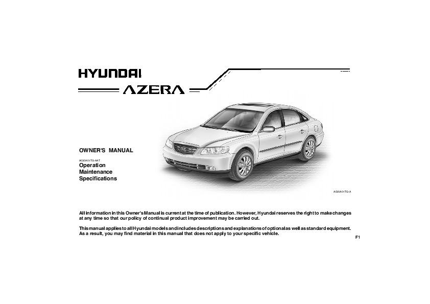 2008 hyundai azera owners manual rh auto filemanual com 2014 Hyundai Sonata Manual 2014 Hyundai Sonata Manual